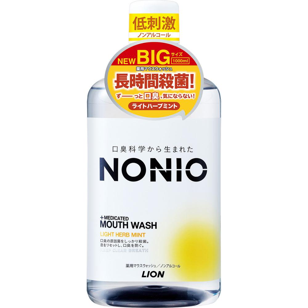 ◇ ライオン NONIO マウスウオッシュ ライトハーブミント 1000ml