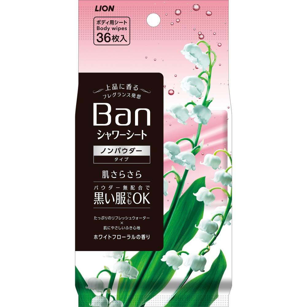ライオン Ban 爽感さっぱりシャワーシート ノンパウダータイプ ホワイトフローラルの香り 36枚入り