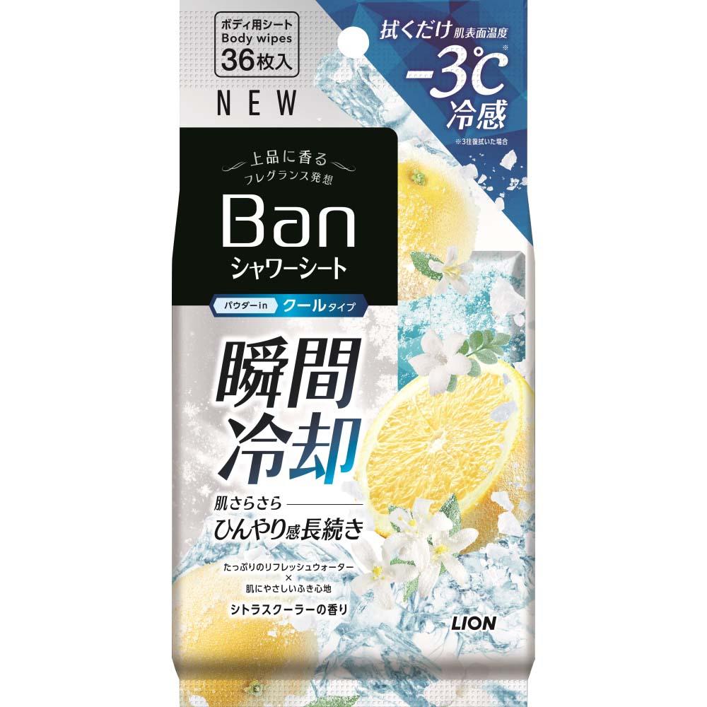 ライオン Ban 爽感さっぱりシャワーシート クールタイプ シトラスクーラーの香り 36枚