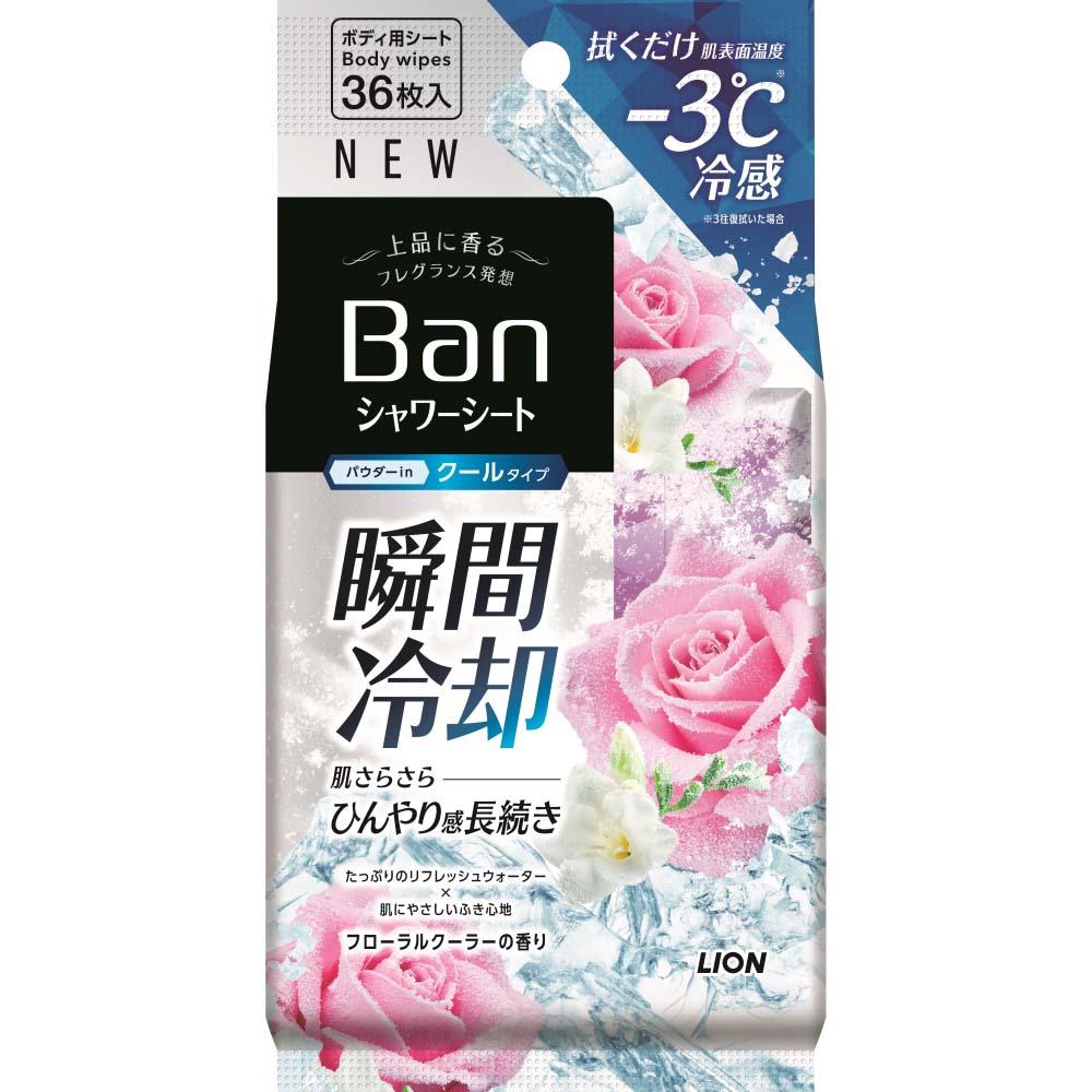 ライオン Ban 爽感さっぱりシャワーシート クールタイプ フローラルクーラーの香り 36枚