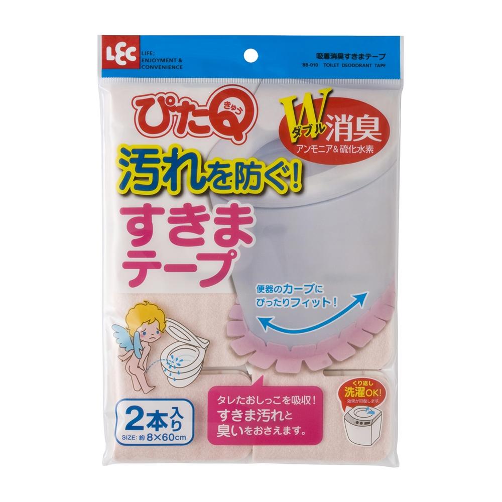 レック 吸着消臭すきまテープP BB−010 ピンク