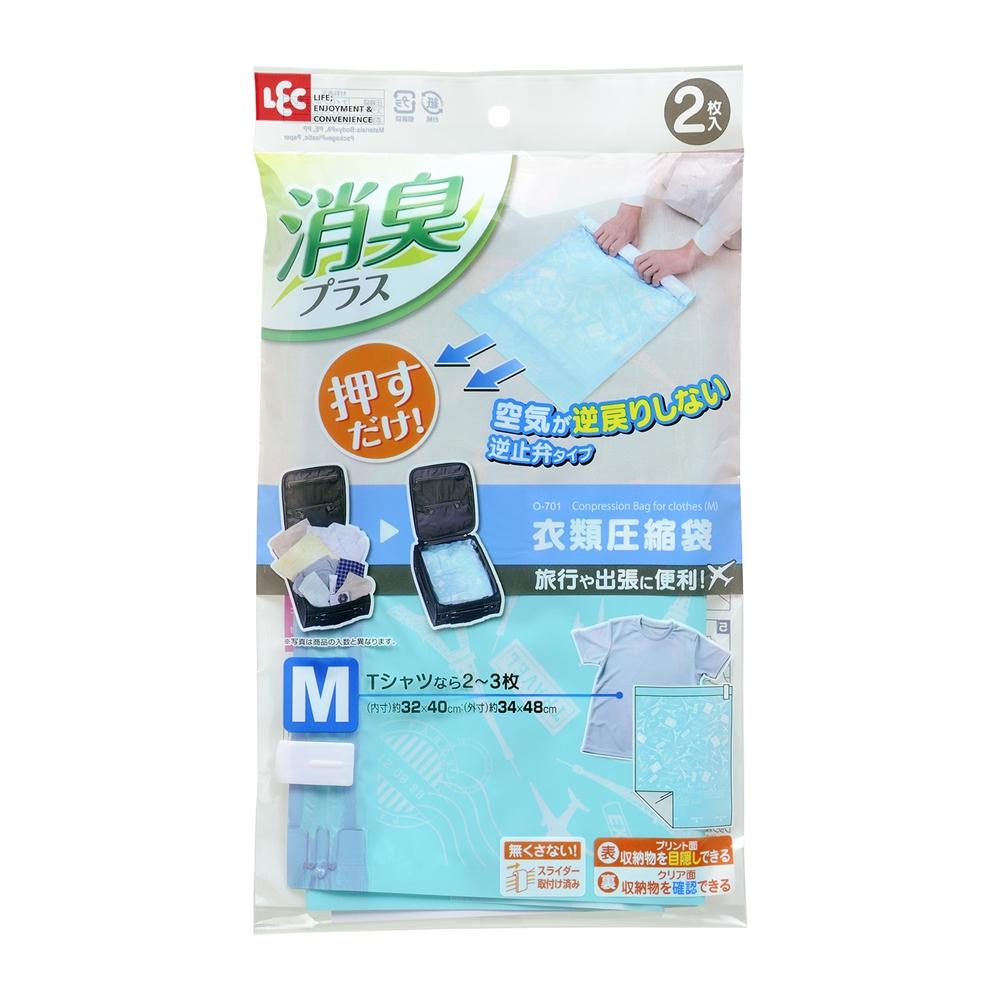 レック 消臭逆止弁衣類圧縮袋M2枚入 O−701