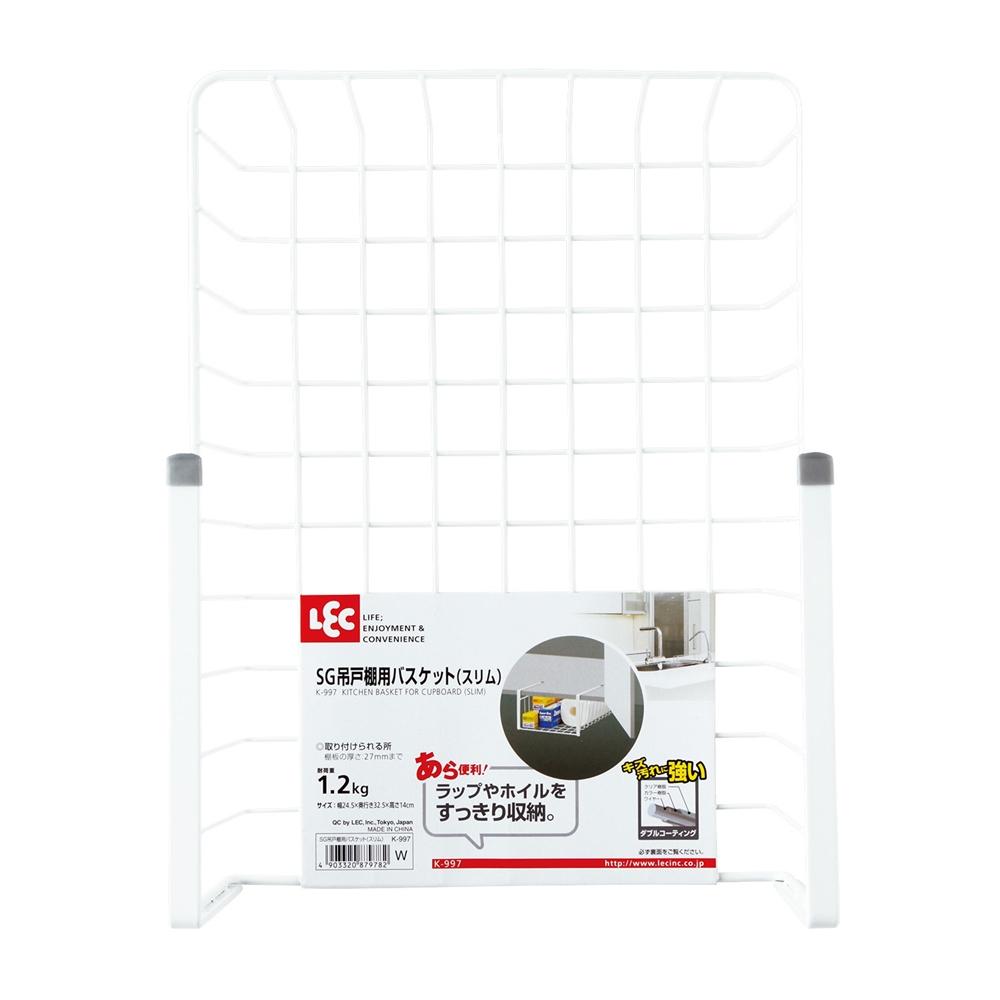 レック SG吊戸棚用バスケット(スリム) K−997