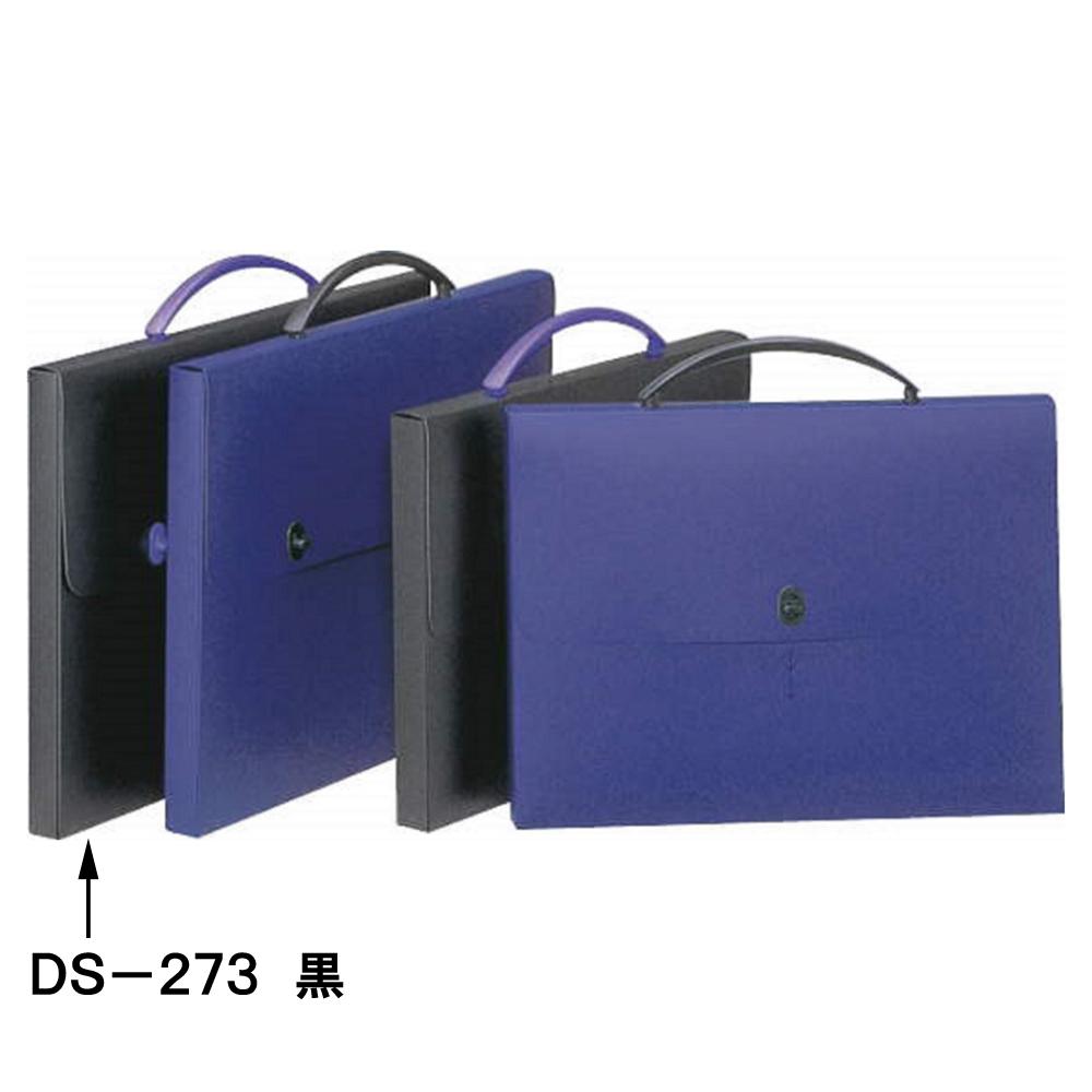 デザインケース DS−273 黒