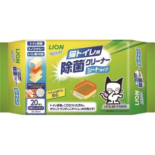 シュシュット!猫トイレ用除菌クリーナー シートタイプ
