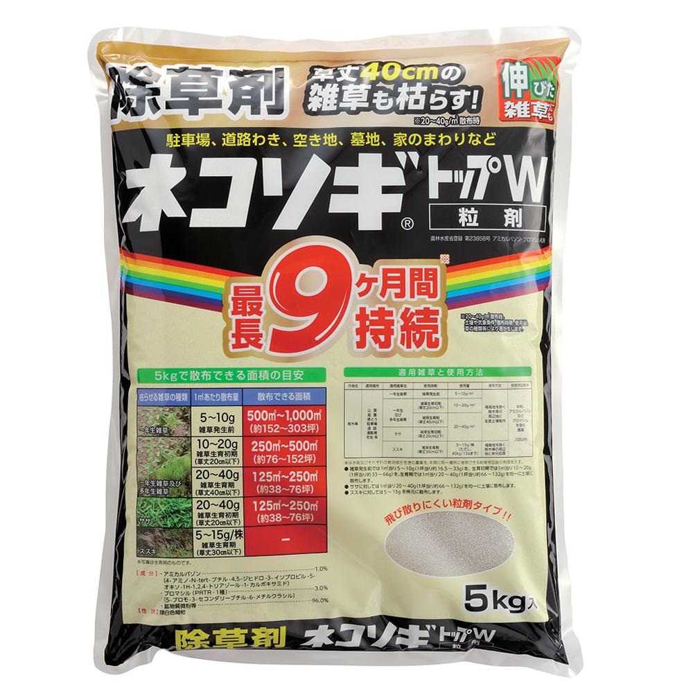 【 めちゃ早便 】☆ レインボー薬品 ネコソギトップW 5kg