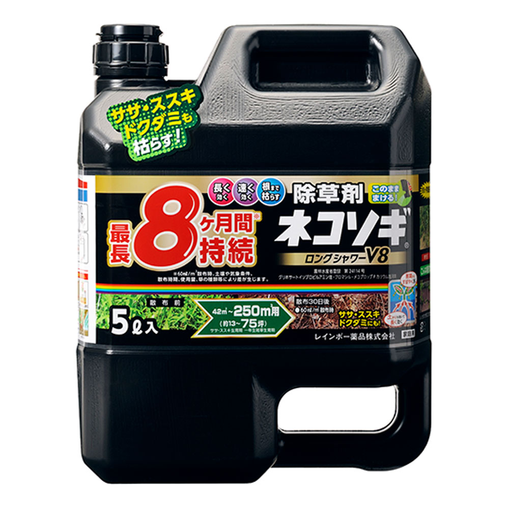 【 めちゃ早便 】☆ レインボー薬品 ネコソギロングシャワーV8 5L
