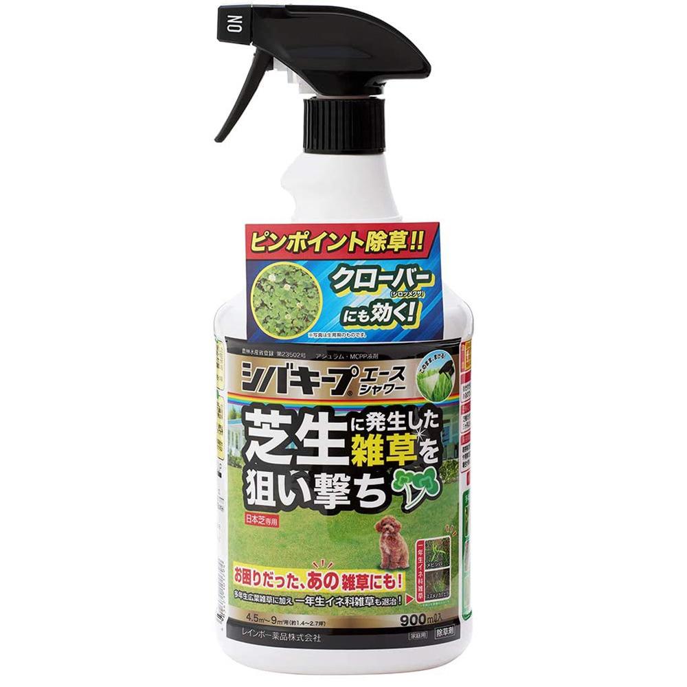 【 めちゃ早便 】芝生用除草剤 シバキープエースシャワー 900mlスプレー