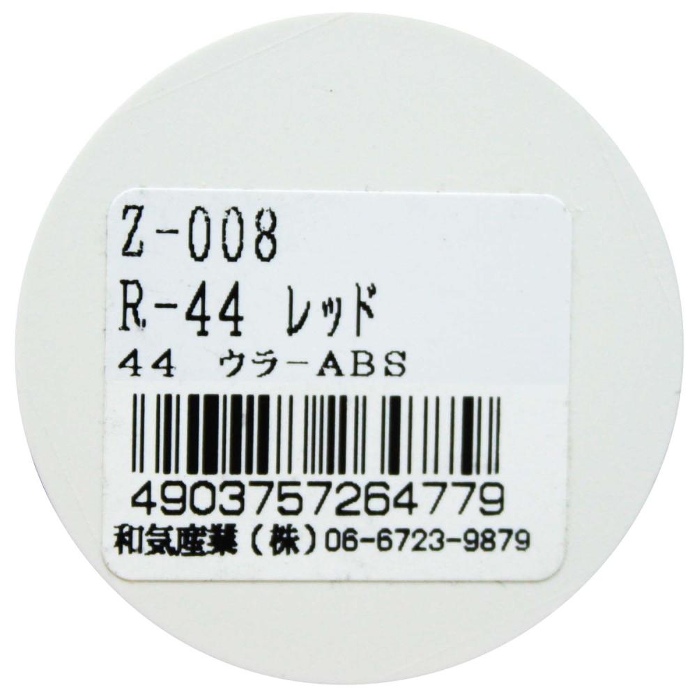 リフレクター R-44 レッド Φ44mm×6mm Z-8