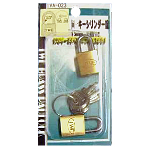 同一キーシリンダー錠 15mm VA−023(2個入り)