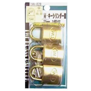 同一キーシリンダー錠 25mm VA−028(3個入り)