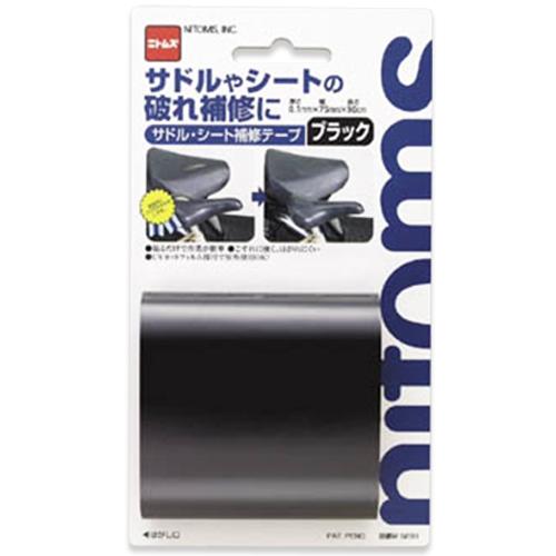 ニトムズ サドル・シート補修テープ M5281