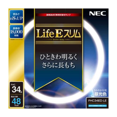 Life Eスリム FHC34ED−LE