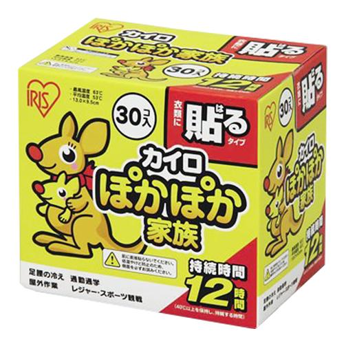 アイリスオーヤマ(IRIS OHYAMA) ぽかぽか家族貼るレギュラー30コ入 日本製