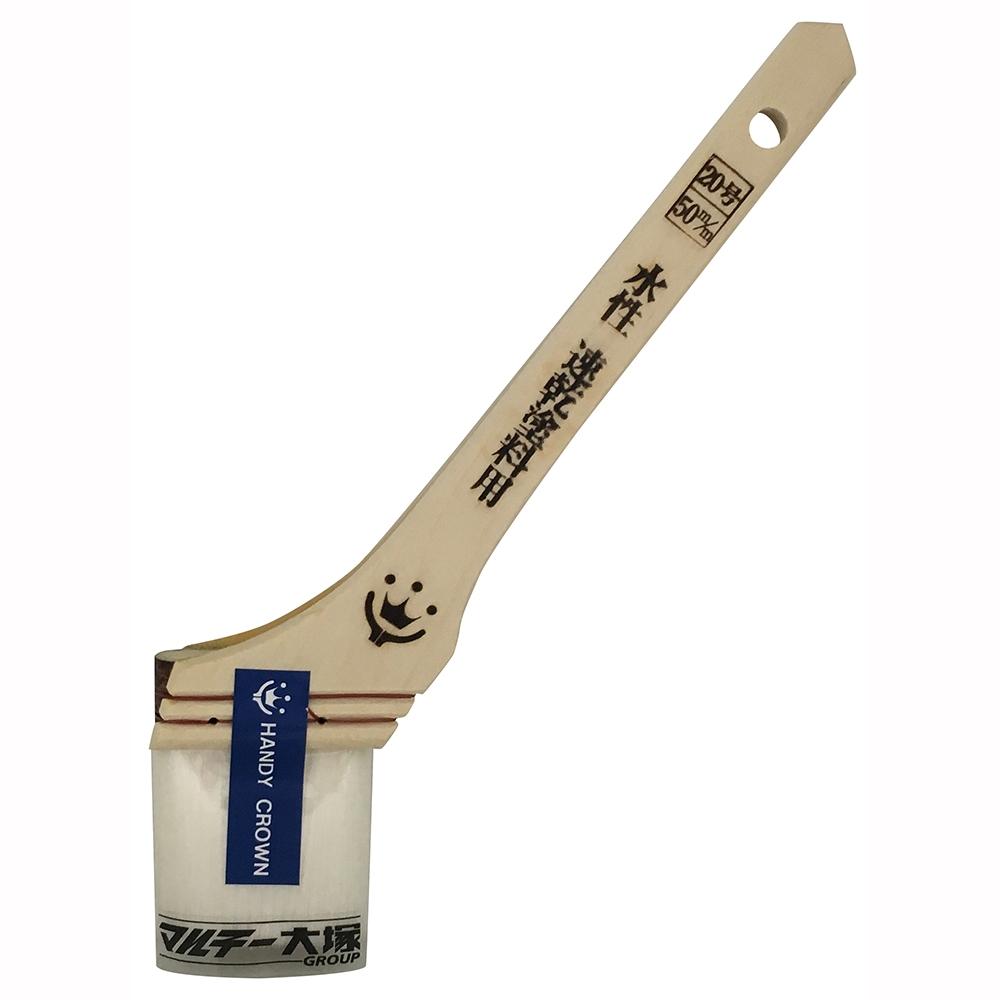ハンディ・クラウン Prospec 速乾水性塗料用刷毛 50mm