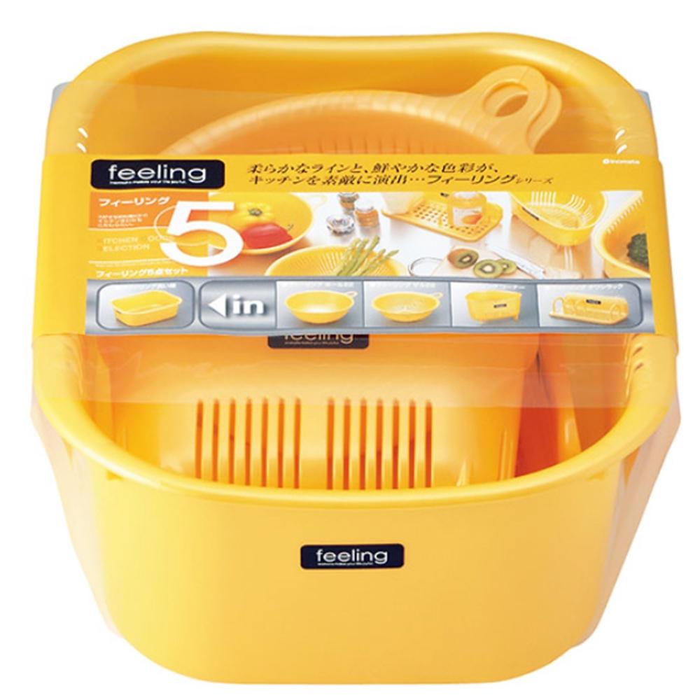 イノマタ化学 フィーリング5点セット パールオレンジ