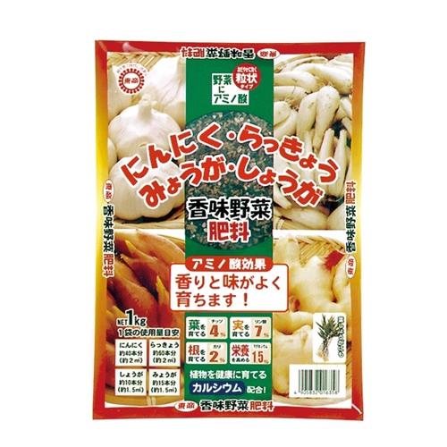東商 香味野菜の肥料 1kg