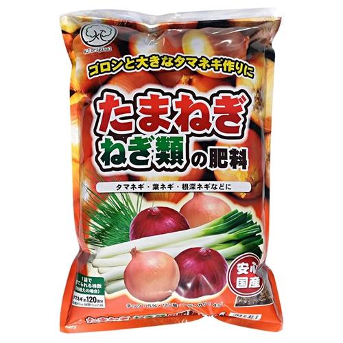 東商 KT玉ねぎ・ねぎ類の肥料 2kg