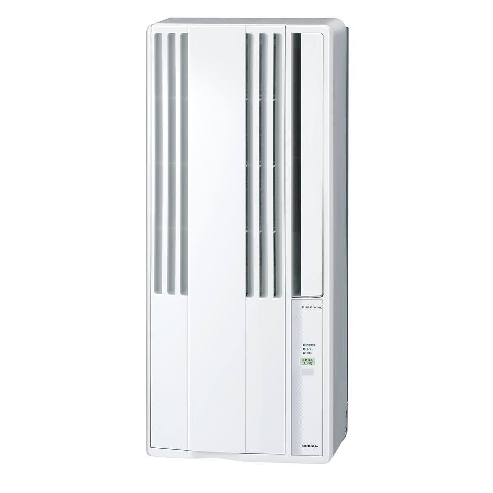 【リサイクル対象品】CORONA(コロナ) 冷房専用ウインドエアコン CW−169H