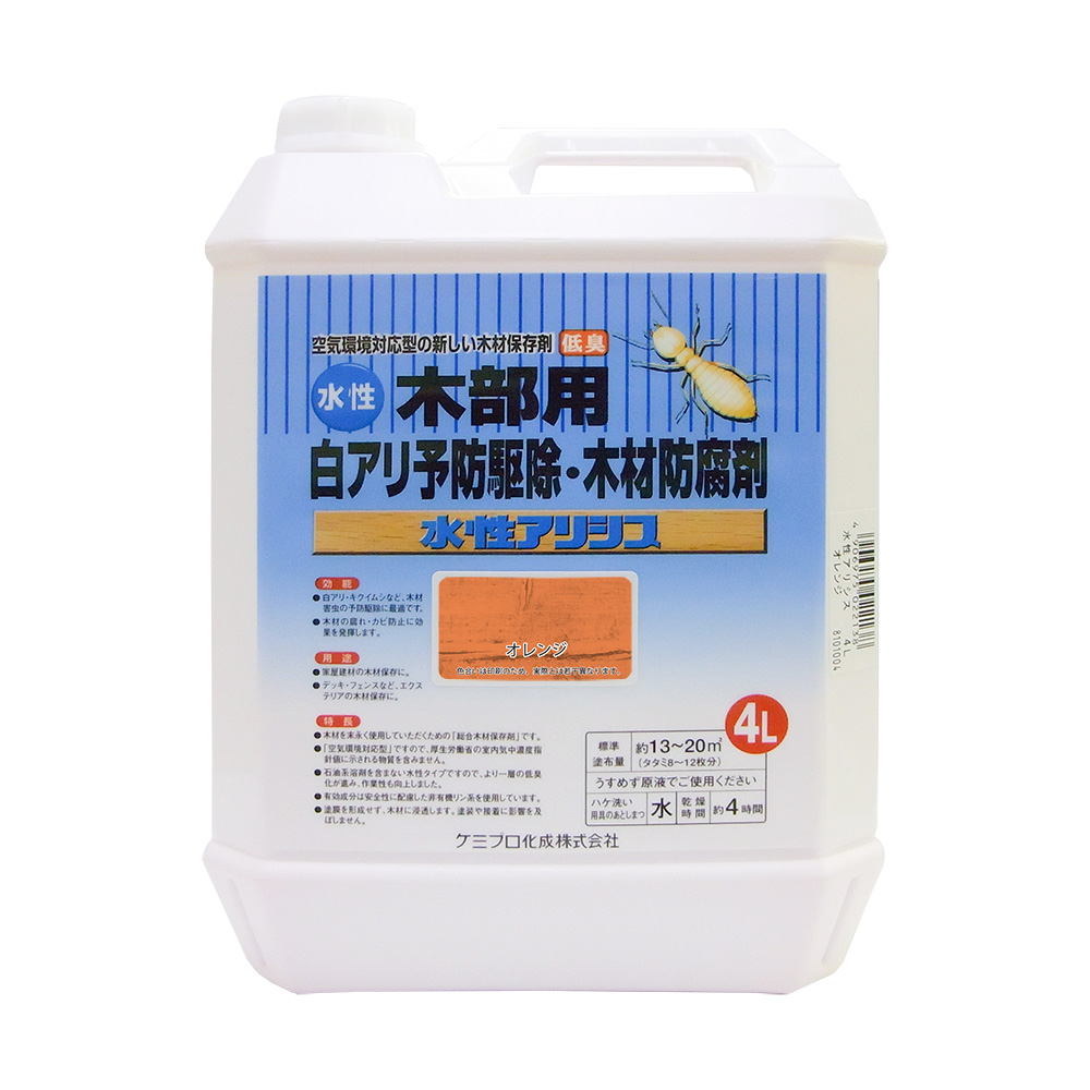 カンペハピオ 水性アリシス 4L オレンジ