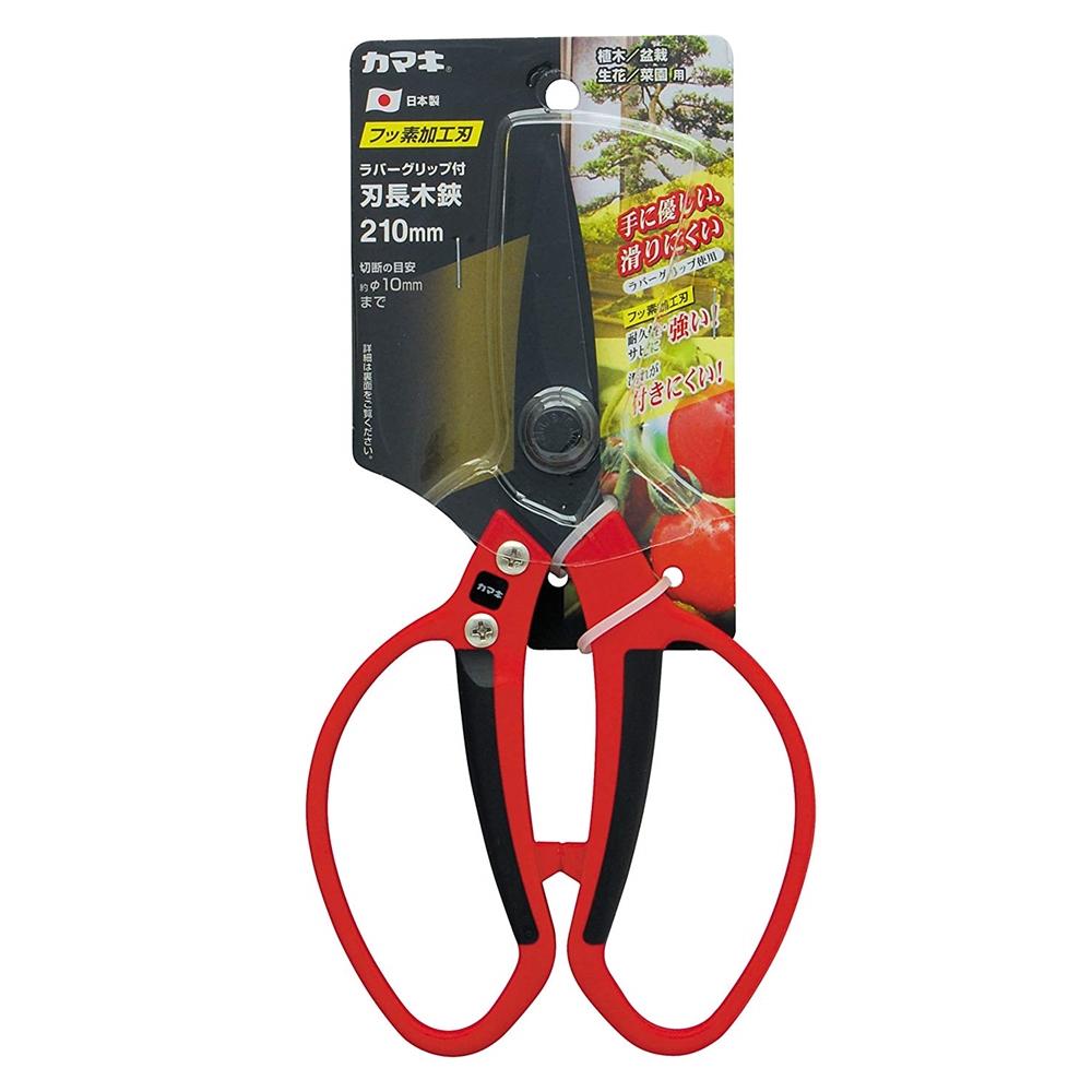 タカギ(takagi) カマキ 刃長木鋏 フッ素加工 210mm