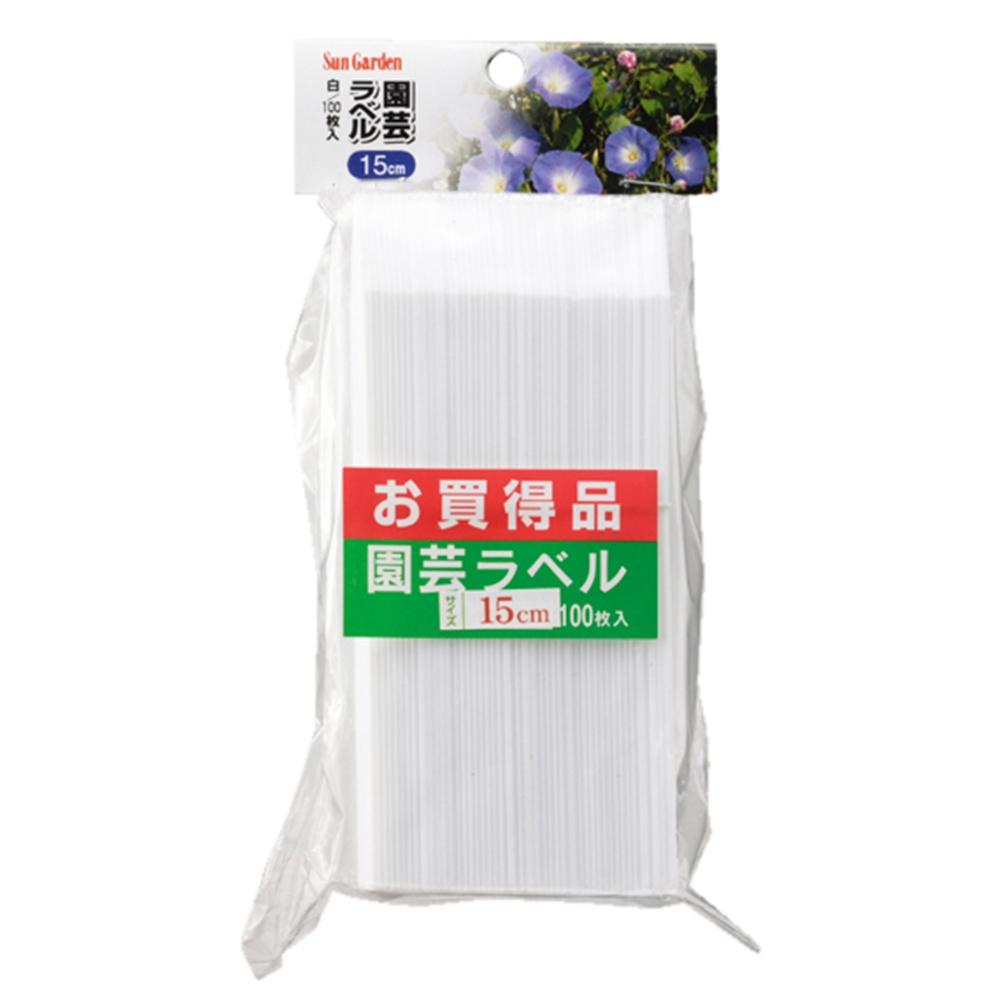 タカギ(takagi) Sun Garden お買得園芸ラベル白 15cm100枚入