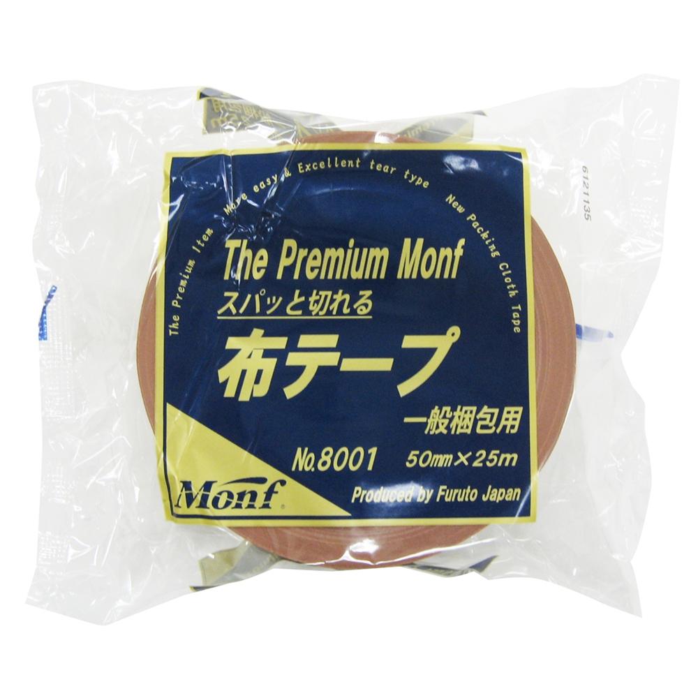 古藤工業 スパッと切れる布テープ NO.8001 50mm×25m