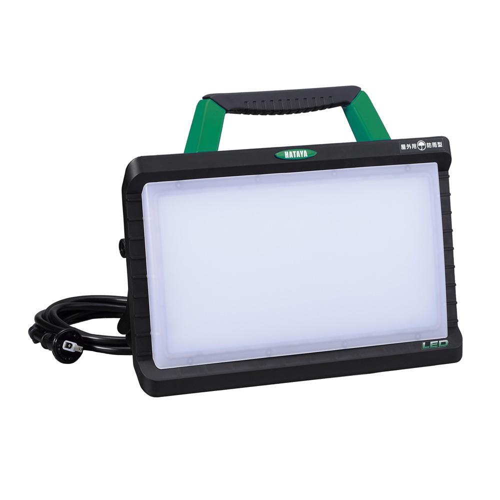 ハタヤ LEDワークライト LWY−45G