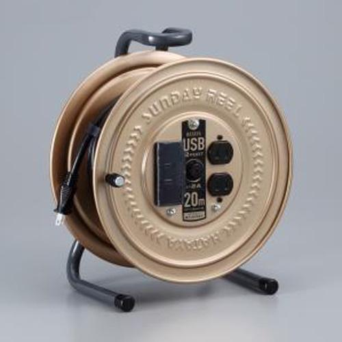ハタヤ USB付コードリール SU−20Y