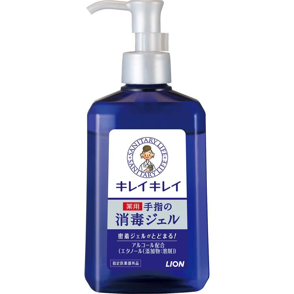 ◇ ライオン キレイキレイ 薬用ハンドジェル本体 230ml