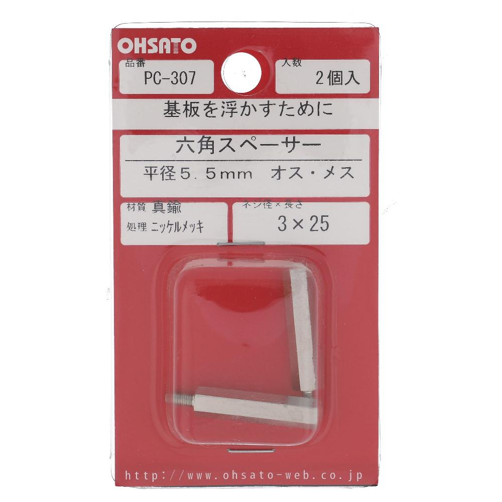 大里 真鍮スペーサーオスメスM3×25平5.5(2入) PC−307