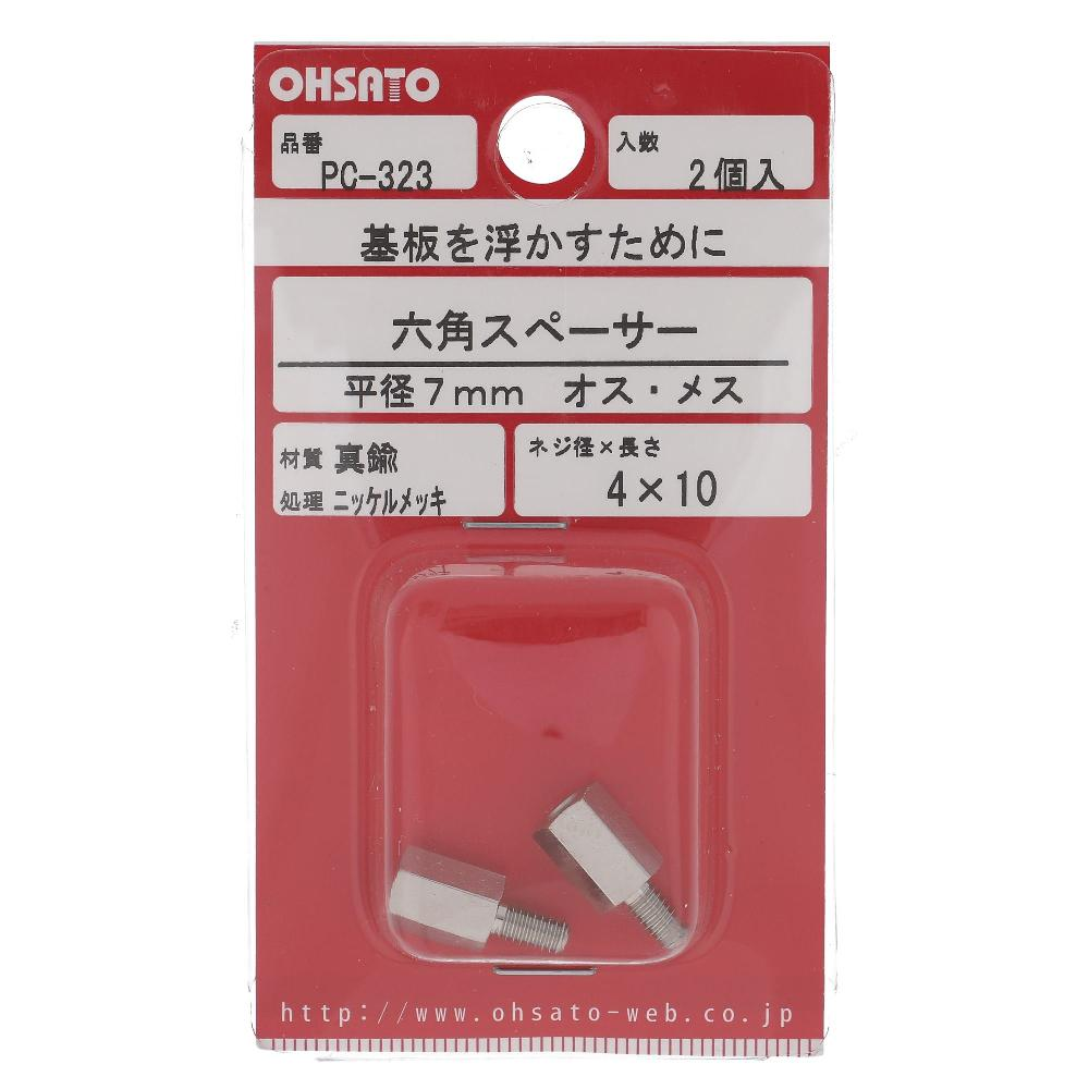 大里 真鍮スペーサーオスメスM4×10平7(2入) PC−323