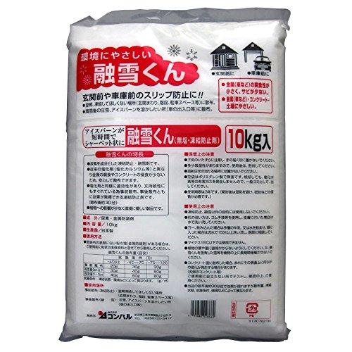 コンパル 無塩 凍結防止剤 融雪くん 10kg 尿素タイプ
