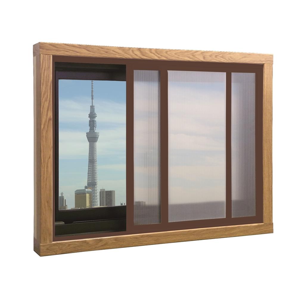 アクリサンデー エコな簡易内窓キットS ブラウン 引違窓 幅900×高さ900mm以内用 面材付(クリア中空板) ※お客さま組立 断熱・節電・防音・結露防止
