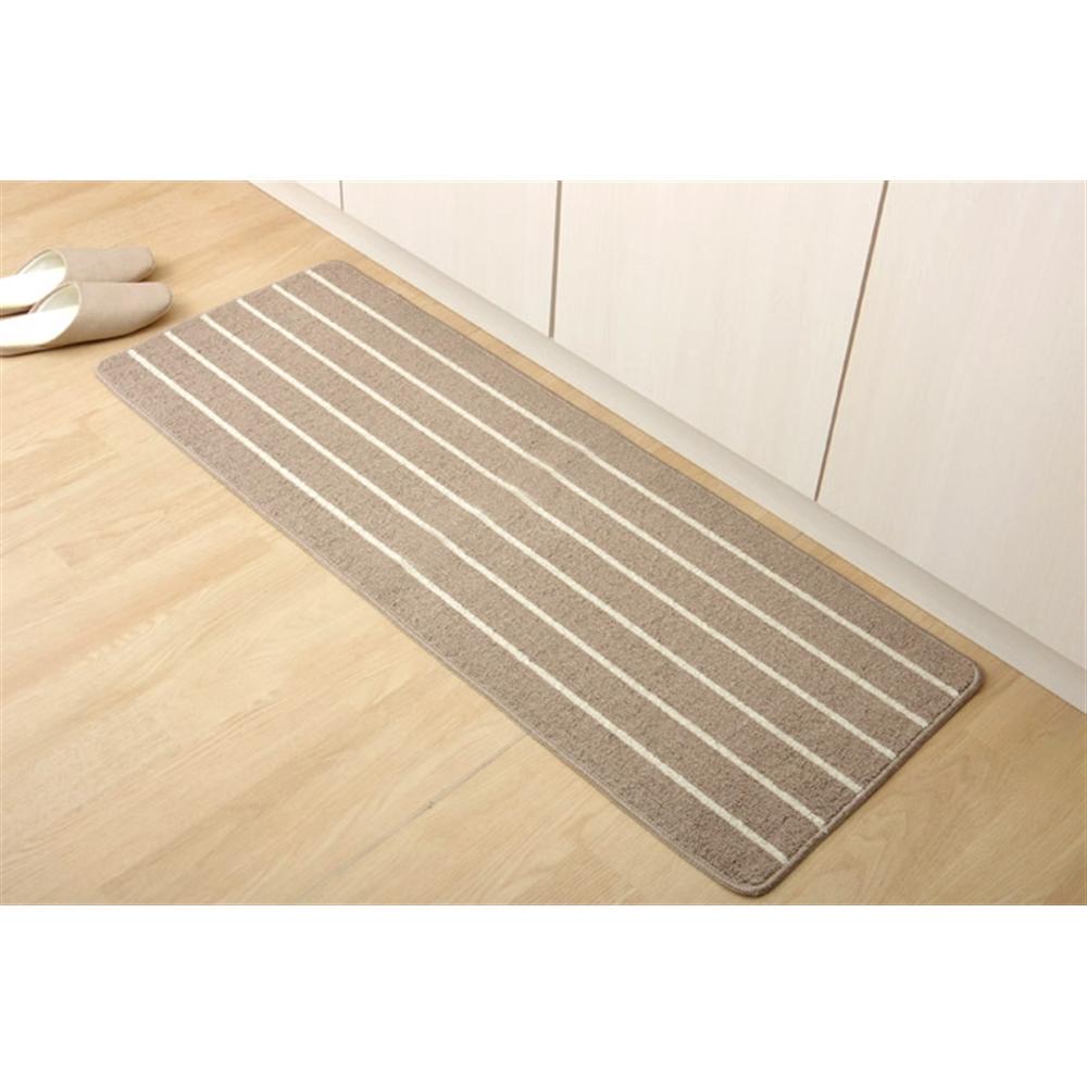 イケヒコ・コーポレーション(IKEHIKO)  キッチンマット 洗える 『シンプルボーダー』 ベージュ 約45×180cm