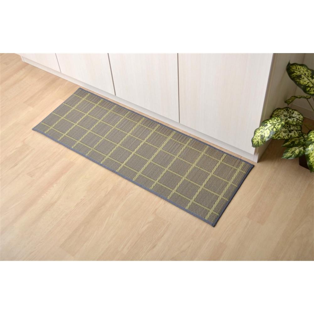 イケヒコ・コーポレーション(IKEHIKO)  キッチンマット 180cm 滑りにくい加工 国産い草 シンプル 『チェック』 グレー 約43×180cm