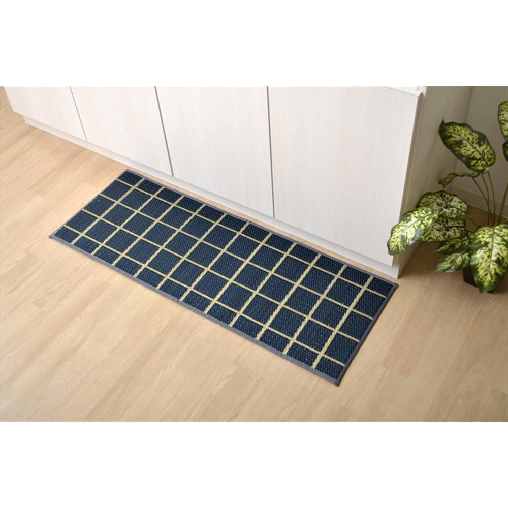 イケヒコ・コーポレーション(IKEHIKO)  キッチンマット 270cm 滑りにくい加工 国産い草 シンプル 『チェック』 ネイビー 約60×270cm
