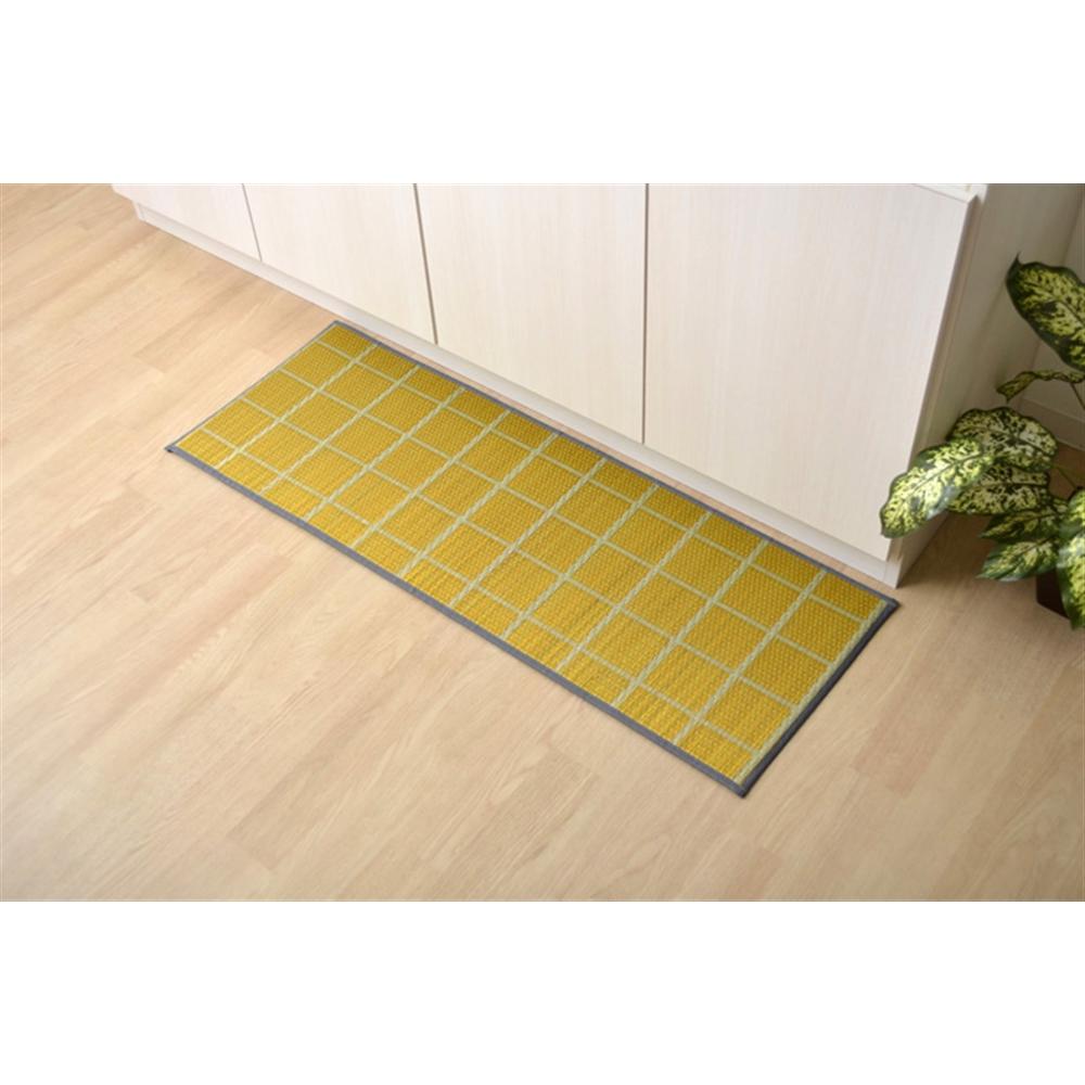 イケヒコ・コーポレーション(IKEHIKO)  キッチンマット 120cm 滑りにくい加工 国産い草 シンプル 『チェック』 イエロー 約43×120cm
