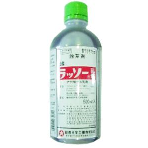 ラッソー乳剤 500cc