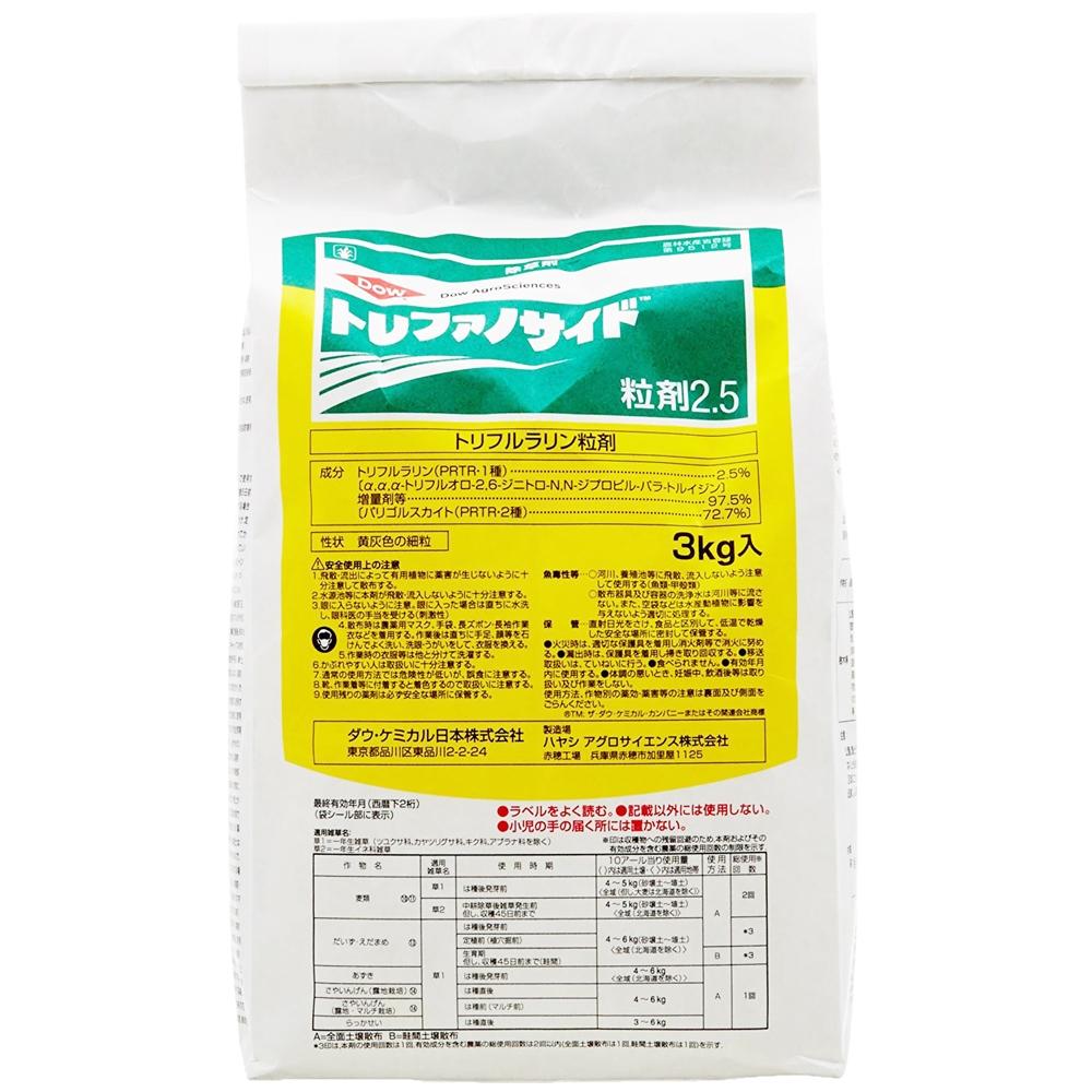 日産化学 畑作除草剤 トレファノサイド粒剤 3kg 農林水産省登録9512号