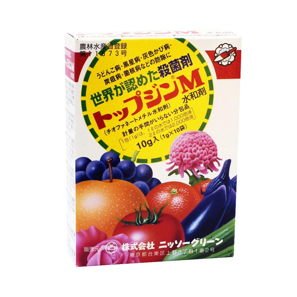 ニッソーグリーン トップジンM水和剤 1g×10 (殺菌剤)