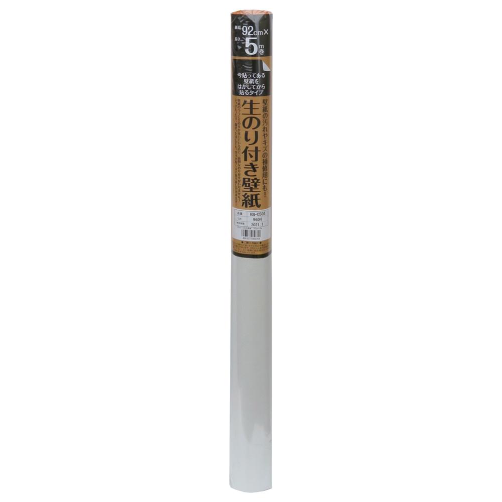 カセン和紙工業 生のり付き壁紙 KN-0504