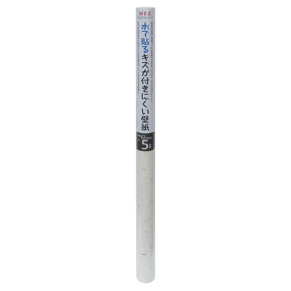 カセン和紙工業 水で貼るキズが付きにくい壁紙 KK-9201