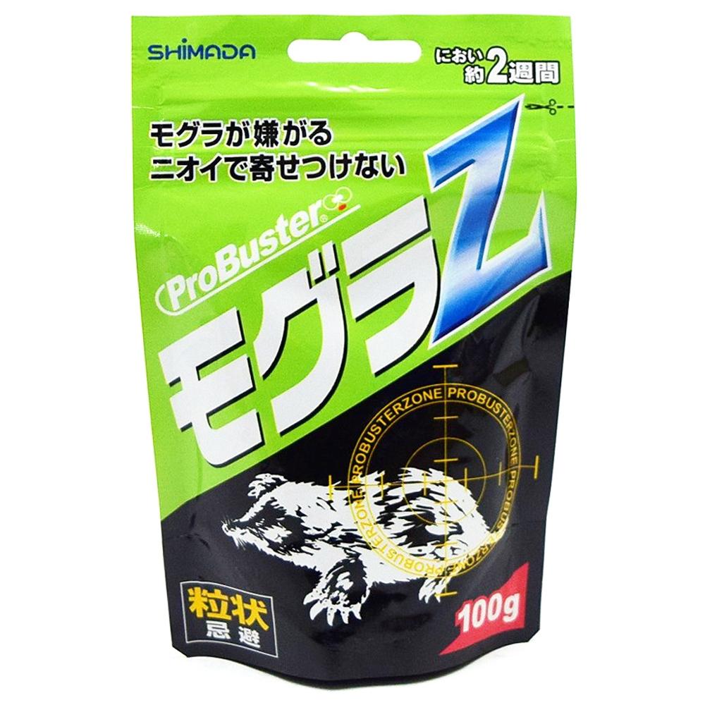 SHIMADA (シマダ商事) Pro.BZモグラ粒状100g