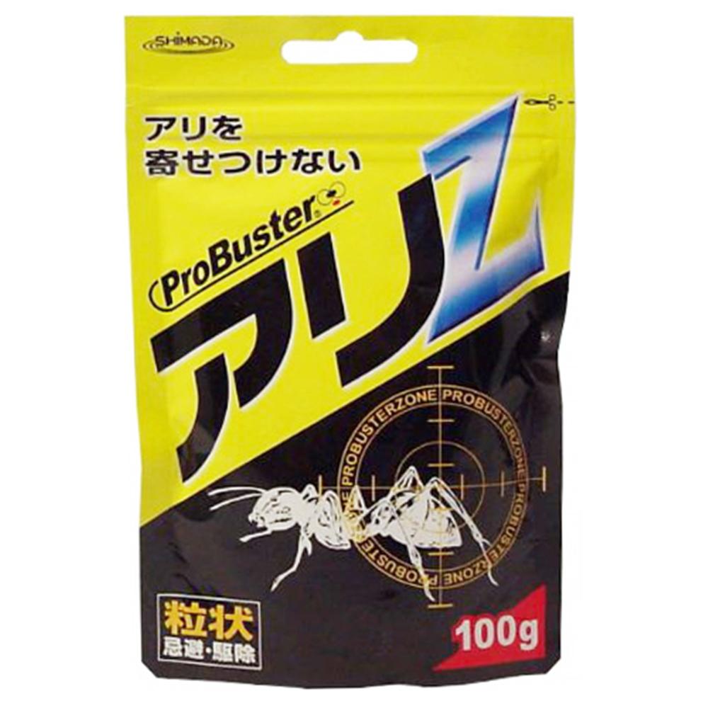 SHIMADA (シマダ商事) 忌避 Z 100gシリーズ アリZ