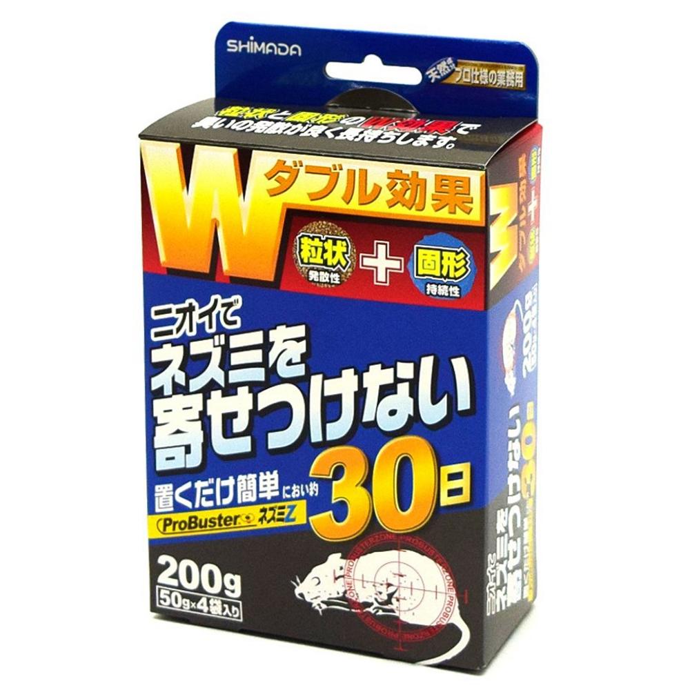 SHIMADA (シマダ商事) ネズミを寄せ付けない50g×4個