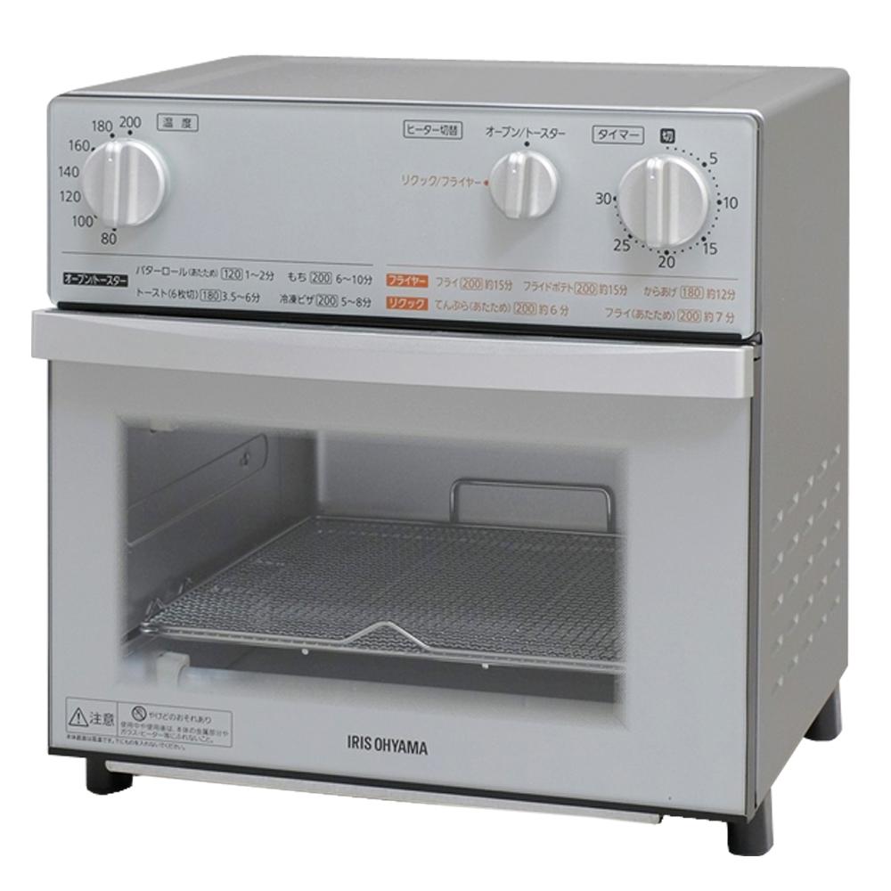 アイリスオーヤマ(IRIS OHYAMA) ノンフライ 熱風 オーブン トースター シルバー FVX-D3B-S
