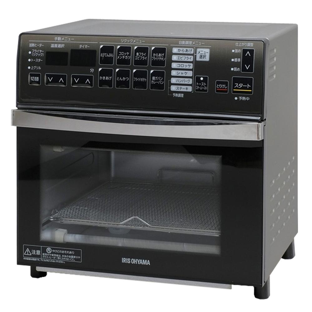 アイリスオーヤマ(IRIS OHYAMA) リクック 熱風 オーブン トースター 自動調理 シルバー FVX-M3B-S