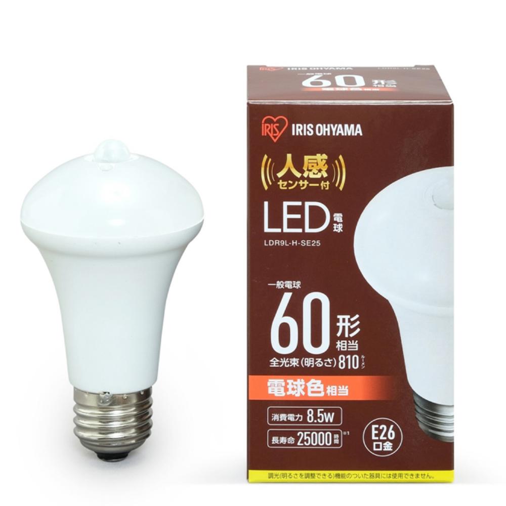 アイリスオーヤマ(IRIS OHYAMA) LED電球人感センサー60形相当電球色 LDR9L−H−SE25