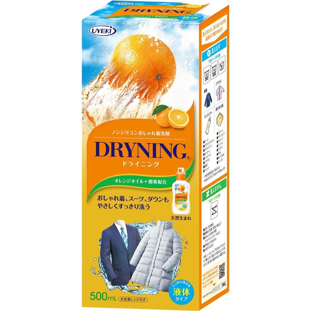 天然系洗剤ドライニング 本体 500ml